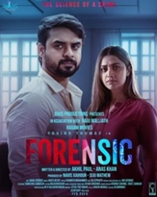 Watch Forensic movie online